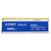 SONO 604EL HEAVY DUTY STAPLES                                GT761